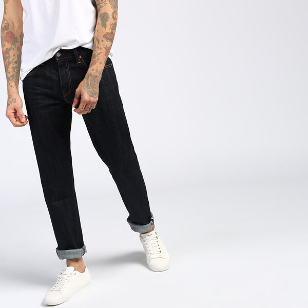 Made in Japan 511™ Slim Fit Jeans