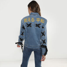 Back Looped Trucker Jacket